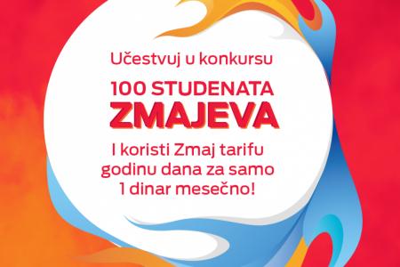 Telekom Srbija nagrađuje 100 najboljih studenata osnovnih akademskih studija: Dvanaest meseci Zmaj tarife za najbolje akademce