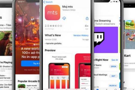 Pokrenut AppStore Srbija