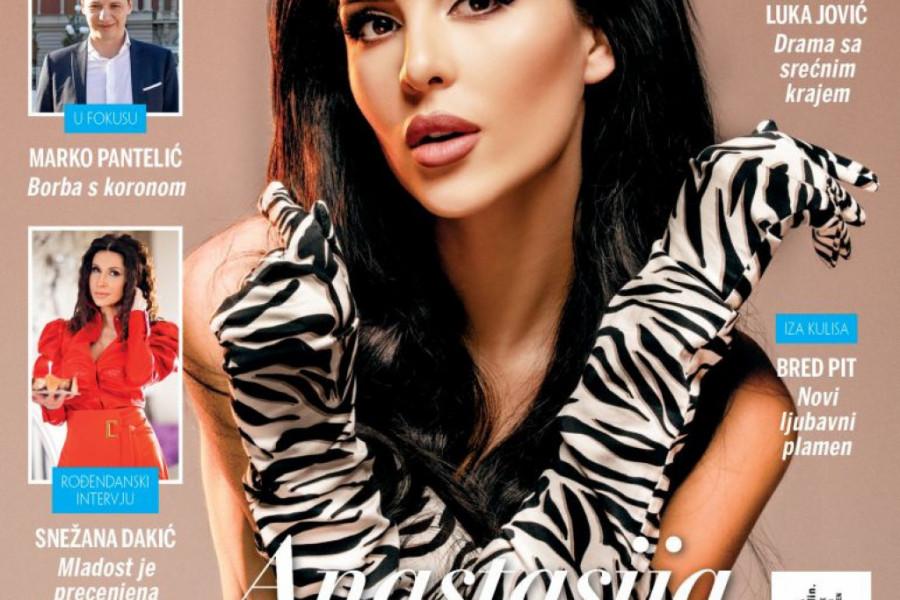 """U prodaji je 754. broj magazina """"STORY""""! #OstaniKodKuće"""