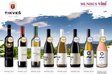 """Odličan start godine vodeće vinarije regiona: Osam medalja za vina """"Tikveš"""" i """"Domaine Lepovo"""" na takmičenju u Nemačkoj"""