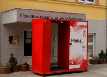 Donacija Telekoma