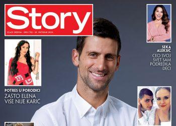 """782. broj magazina """"Story"""""""